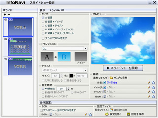 20070525.jpg