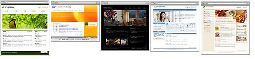 web標準テンプレートイメージ