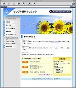 AWDL014-001