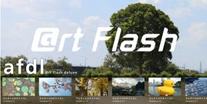 フルFlashサイト素材イメージ